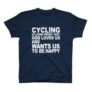 サイクリング万歳 T-shirts