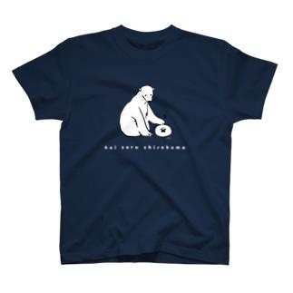 Tシャツ(なでなで) T-shirts