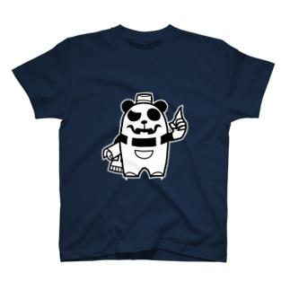 パンダの内装屋さん T-shirts