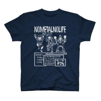 RPGTシャツ T-Shirt