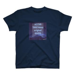 中之条霊山嵩山道の駅 T-shirts
