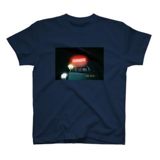 ボクシングは出来ない T-shirts