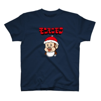 モンチャック T-shirts