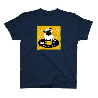 ハンサムレコードロゴ(黄色) T-shirts