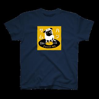 ハンサム判治(HANZI BAND ALONE)のハンサムレコードロゴ(黄色) T-shirts