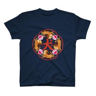 犬大好き仲間に贈る T-shirts