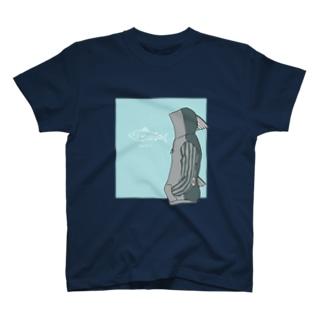 ぴーやまの鰹 T-shirts