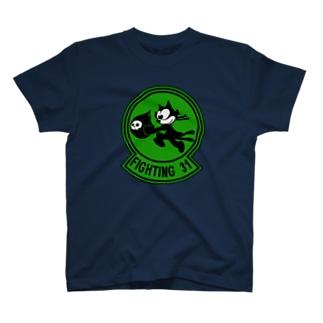 どこかでみたようなおりんりん T-shirts