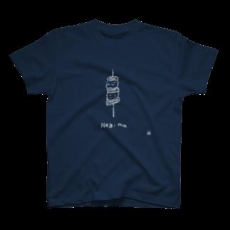 なで肩うさぎの美香堂のねぎま T-shirts