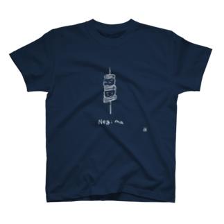 ねぎま T-shirts