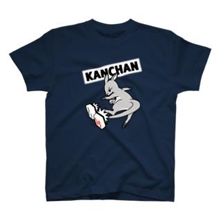 カンちゃん払いA(黒字) T-shirts