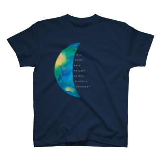 地球と月の満ち欠け(月から見た地球) 黒地用 T-Shirt