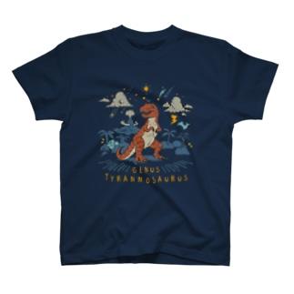 (薄い生地色用)ティラノサウルス T-shirts