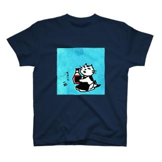 ちょいと一杯 T-shirts