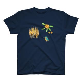 麦・枇杷・カワセミ T-shirts