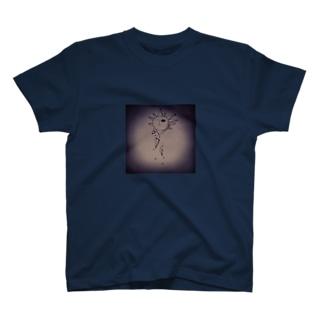 崩れる太陽 T-shirts