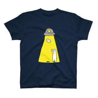 UFOに気をつけて T-shirts