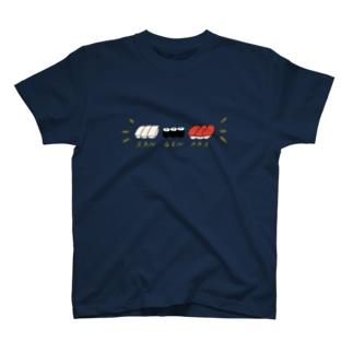 三元牌すし T-shirts