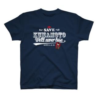 熊本支援 パチもん(ダーク) T-shirts