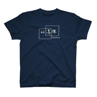 no27のNUMBER.27 T-shirts