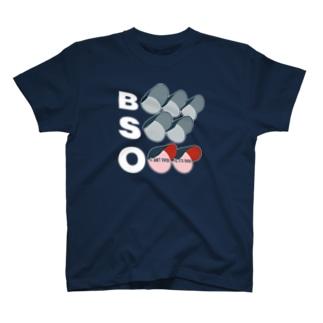 野球は9回ツーアウトから!(BSOランプ・ツーアウト) T-shirts