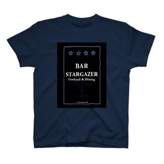 映画「俺は前世に恋をする」【BAR STARGAZER】オリジナルグッズ T-shirts