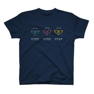 めがね米(文字白ヌキ) T-shirts