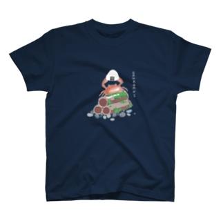 サワガニとおにぎり。(白抜き) T-shirts
