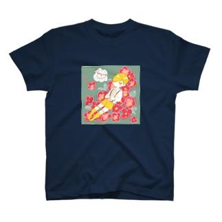 あいはさんだよ。のすりーぴんぐいろちがい T-shirts