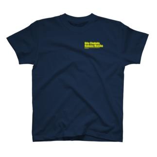 Bila Chakura, Hakuna Maisha T-shirts