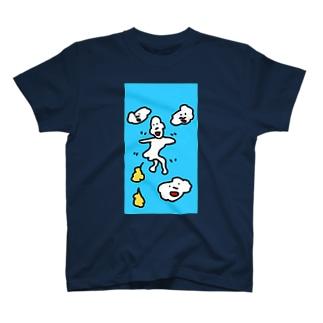 空飛ぶ屁こきガッツ T-shirts