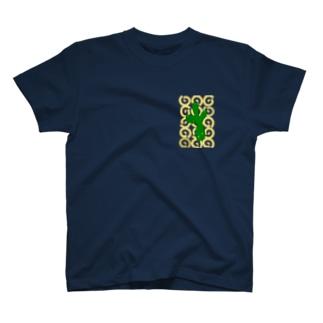 SABOTENish T-shirts