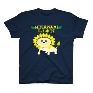向日葵獅子 T-shirts