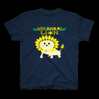 SUZURI 真備支店の向日葵獅子 T-shirts