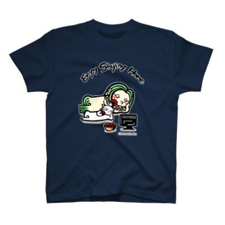 Enjoy Staying Home2 T-shirts