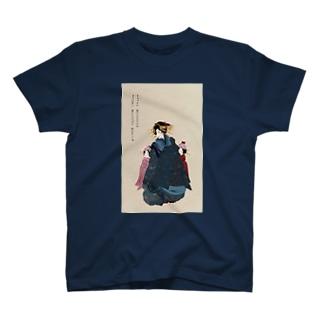 現代版浮世絵&百人一首グッズ T-shirts