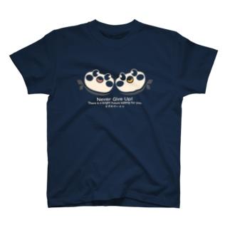 だいきち&りん(ネバーギブアップ) T-shirts