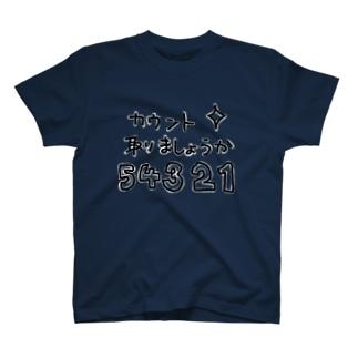 カウント T-shirts