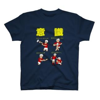 ラグビー意識Tシャツ(黄色) T-shirts