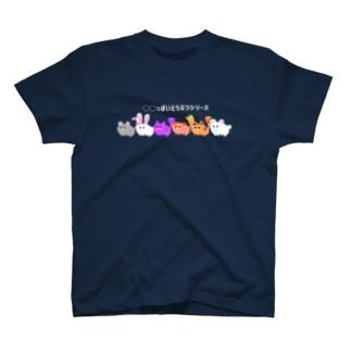 ◯◯っぽいどうぶつシリーズ T-shirts