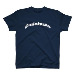 りきどーざん T-shirts