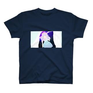 宇宙に連れていくよ T-shirts