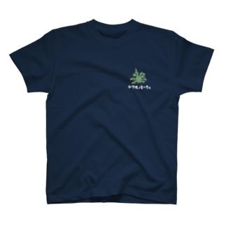 ヤマタノキーウィ T-shirts