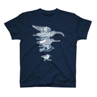 シギチ(ホワイトあり) T-shirts