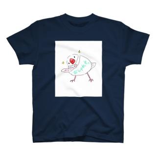 おしゃれ文鳥のおしゃれ中 T-shirts