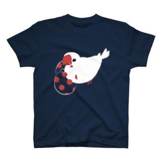 卵のカラと文鳥 T-shirts