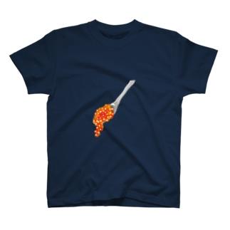 いくら前面 T-Shirt