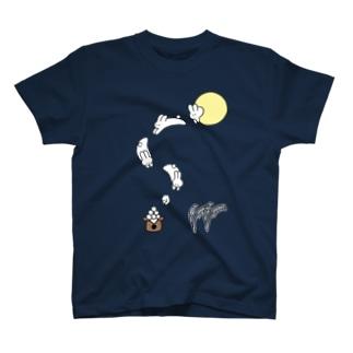 お月見ぴょんこ(カラー) T-shirts