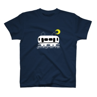 Good bye T-shirts