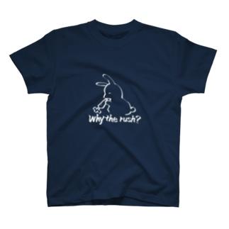急がないうさぎ T-shirts
